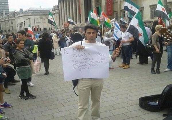 تشکر معارضان سوری از اسرائیل+عکس
