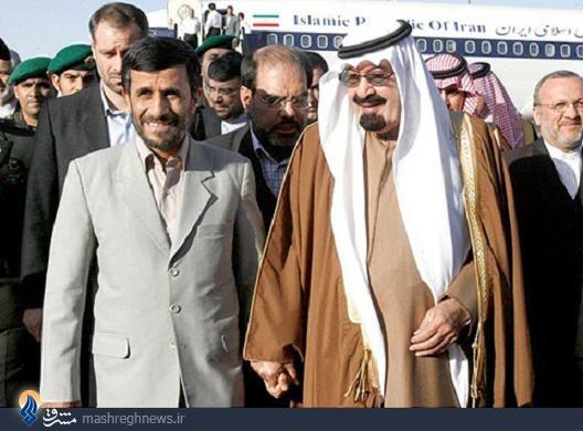 نقاط قوت ایران در تعامل با عربستان و پرونده هستهای /درحال ویرایش