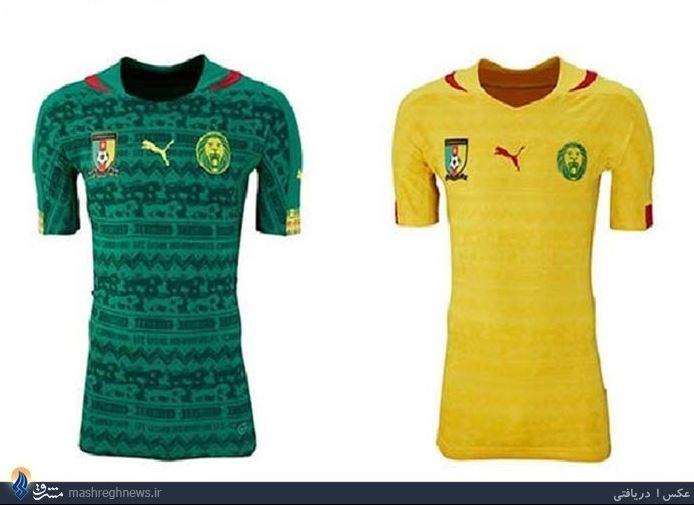 کامرون