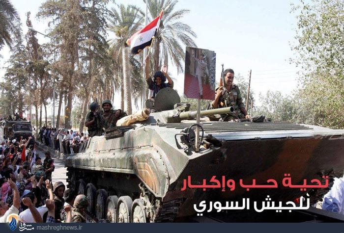 آشنایی با جیش الشعبی سوریه/ درحال ویرایش