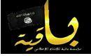 نگاهی به فعالیت های تبلیغاتی معارضه در سوریه/ در حال ویرایش