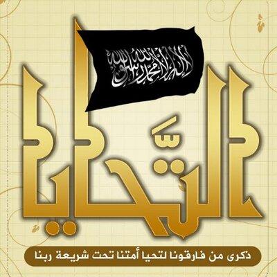 تروریستهای القاعدهای چگونه به اینترنت رویآوردند/ از ایجاد رعب و وحشت تا افشای انحرافات اخلاقی/ در حال ویرایش