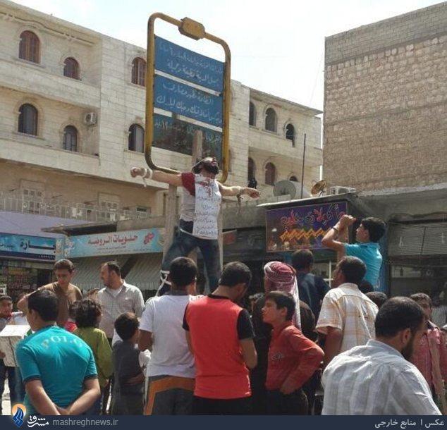 عکس/اعدام خیابانی برای جداشدن از داعش