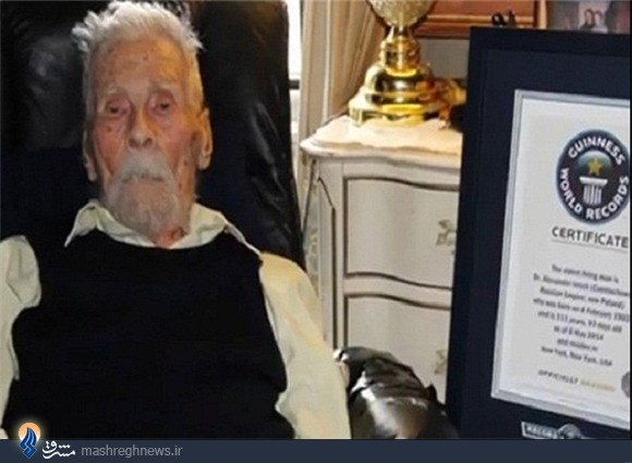 سالمندترین مرد جهان درگذشت+عکس