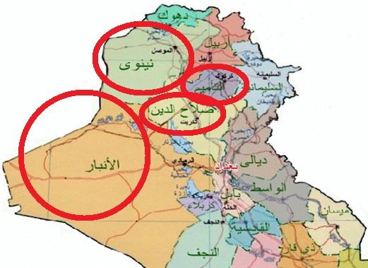 موج ناآرامیهای عراق به کرکوک رسید/ فرار 1400 زندانی خطرناک در نینوا/ ملاقات سران داعش با شاه سعودی/جنگنده های ارتش عراق پایگاه های داعش در موصل را بمباران کردند/ اعلام آماده باش کامل از سوی مالکی/ استانداري صلاح الدين اداره هاي خود را تعطيل کرد