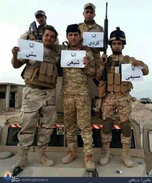 عکس/ اتحاد برای نبرد با داعش