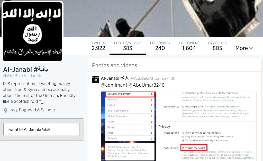 تروريسم رسانهاي، ابزار برندسازي داعش + تصاوير