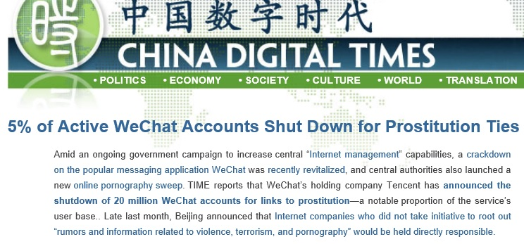 چین هم نرمافزار ویچت را بست
