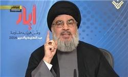 نصرالله: اگر در سوریه دخالت نمی کردیم، امروز داعش در بیروت بود