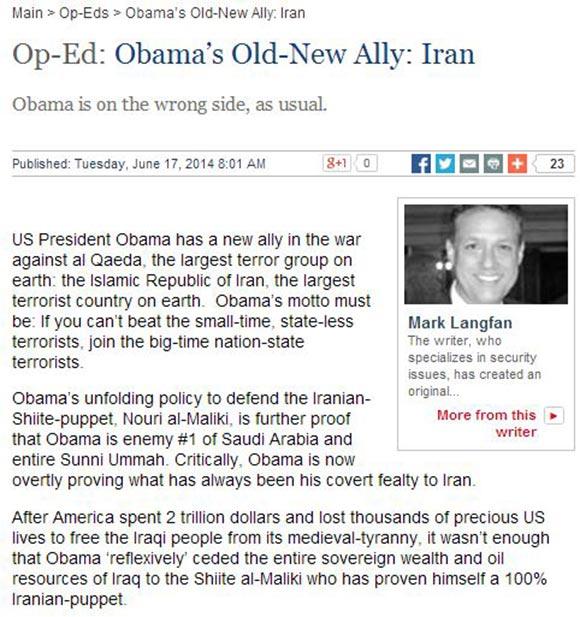 داعش بعد از عراق باید به اهواز حمله کند/دخالت نظامی آمریکا در عراق تنها بحران را وخیمتر میکند/آقای رئیسجمهور جلوی زنان بیحجاب را بگیرید/مذاکرهکننده مخفی آمریکا راهی وین شد