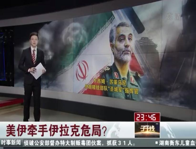 گزارش تلویزیون چین از سردار سلیمانی + فیلم