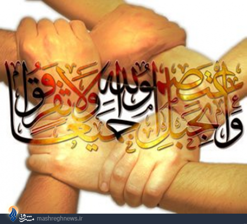 تشیع و اهل سنت؛ امت واحده در مقابله با تکفیری ها+تصاویر و فیلم