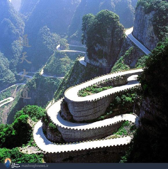 تصاویر/ دروازه بهشت در چین