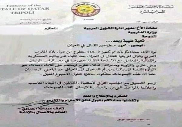 داعش:بدون هیچ مشکلی به لبنان و اردن میرویم/ نگاهی به اوضاع فعلی شهرهای عراق/ گاف معاون