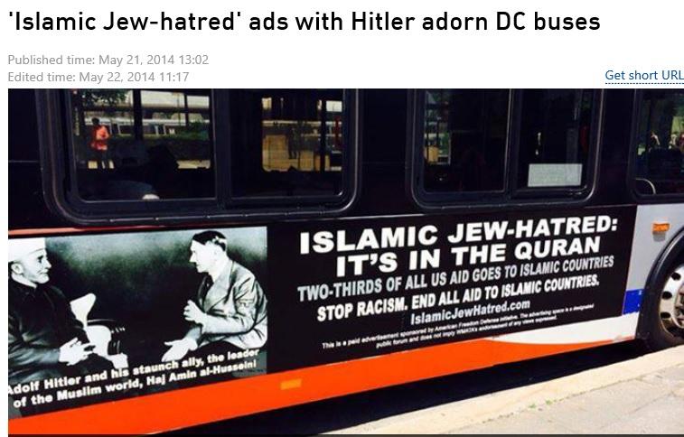 اسلامهراسی اتوبوسی در واشنگتن + فیلم // در حال ویرایش