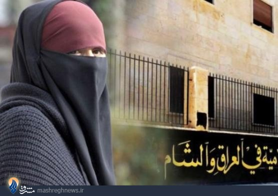 با دختران عراقی ازدواج نکنید!/ چرا داعشیها دوست دارند سریعتر بمیرند؟