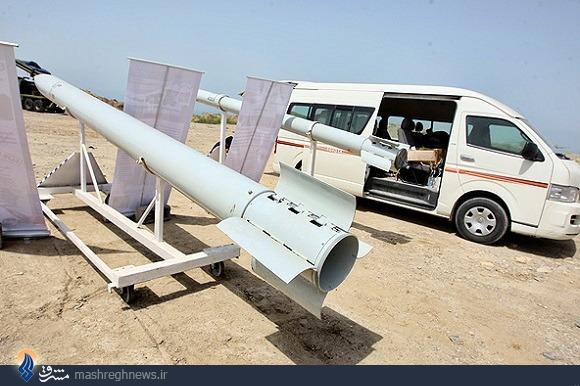 راکت فلق