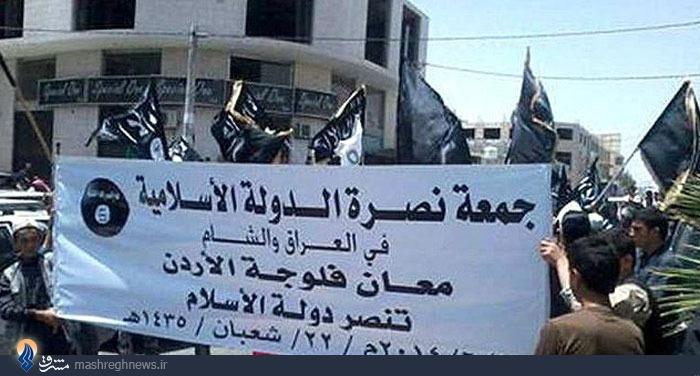 چرا داعش اردن را مقصد بعدی خود معرفی میکند؟/ در حال تکمیل شدن