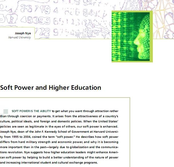 قدرت نرم و رابطه آن با آموزش عالی
