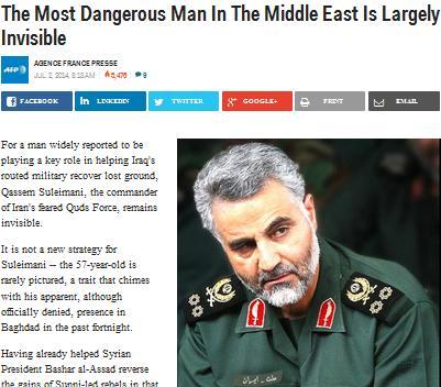 خطرناكترین مرد خاورمیانه، بسیار نامرئی است
