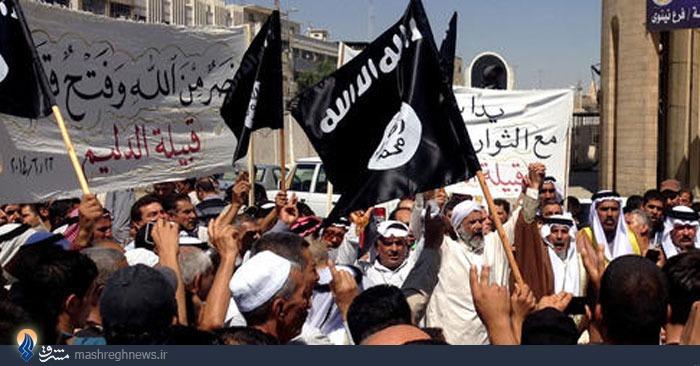 ترسیم اضلاع معرفت شناختی رهبر معظم انقلاب در مورد تحولات عراق