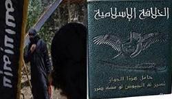 اولین گذرنامه رسمی داعش در موصل+عکس