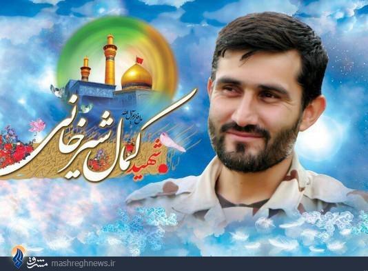 عکس/ شهیدی که امروز تشییع می شود