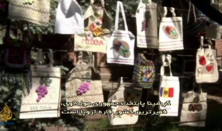 داغ بردهداری و بیفرهنگی بر پیشانی آمریکای مردن + فیلم و تصاویر//در حال ویرایش // 3