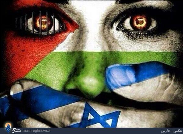 حمایت دژاگه از مردم غزه