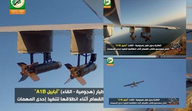 عکس/ پهپاد مسلح نیروهای فلسطینی