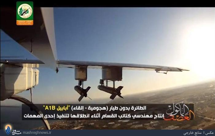 http://www.mashreghnews.ir/files/fa/news/1393/4/25/654403_479.jpg