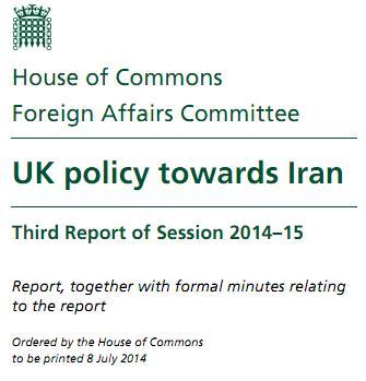 تعطیلی سفارت، کار جمعآوری اطلاعات در ایران را مختل کرد + سند