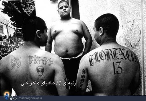 عکس مافیا عکس جالب اراذل و اوباش اخبار جالب