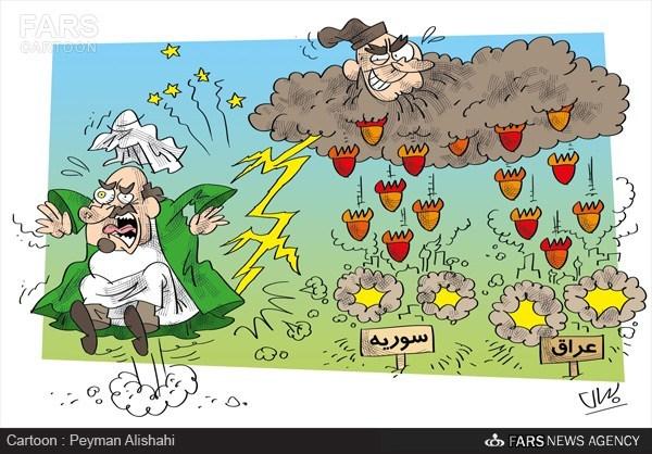 کاریکاتور/ حمله داعش به مرزهای عربستان