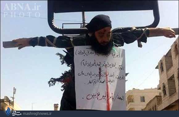 داعش یک فرمانده خود را به صلیب کشید+عکس