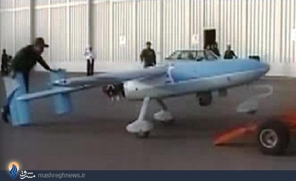 سومین ابابیل ایرانی بر سر سپاه ابرهه
