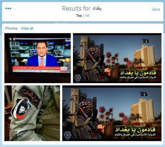 داعش، برنامه خبررسان اندرویدی نیز ارائه کرد