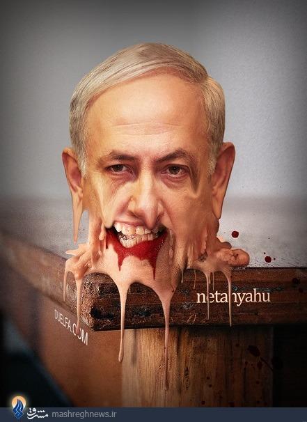 چرا میتوانیم به اسراییل بگوییم سگِ هارِ نجس؟// آماده ارسال