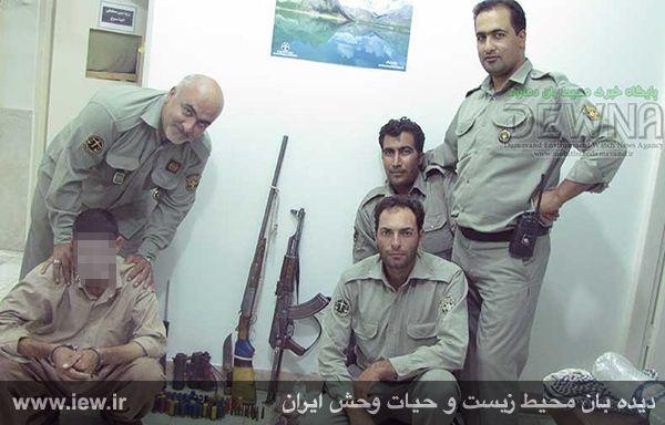 دستگیری دو شکارچی با اسلحه جنگی+تصاویر