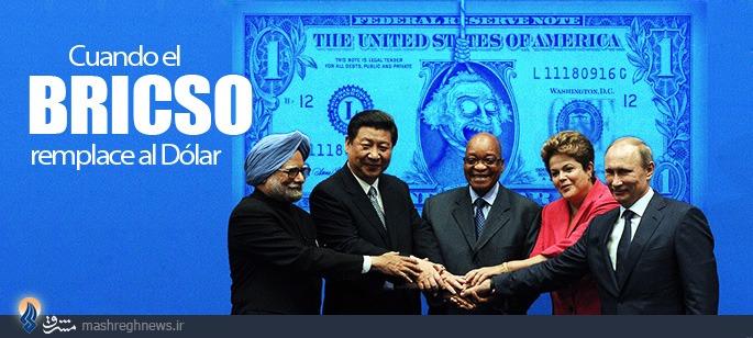 گروه بریکس (BRICS)؛ ائتلاف بزرگ اقتصادی قرن+فیلم و تصاویر///ویرایش////
