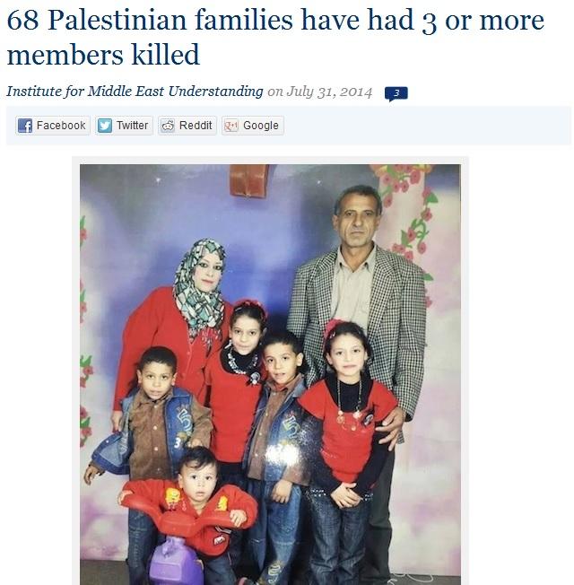 آمار تکاندهنده از قتل عام مردم فلسطین