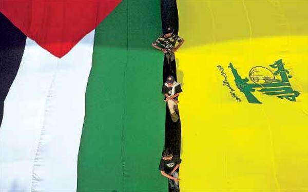 حزب الله اینگونه از مقاومت فلسطینی حمایت میکند