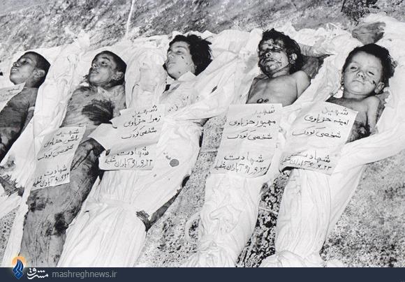 عکس/ کودک کشی بعثی ها