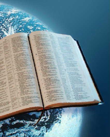 خداوند فلسطین را به ابراهیم و نسل موحّد او عطا کرد