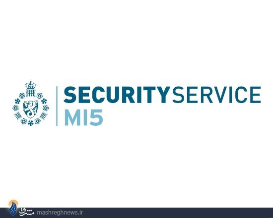آنچه که باید درباره سرویسهای اطلاعاتی انگلیس بدانید+تصاویر
