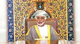 انتشار اخباری از وخامت حال پادشاه عمان