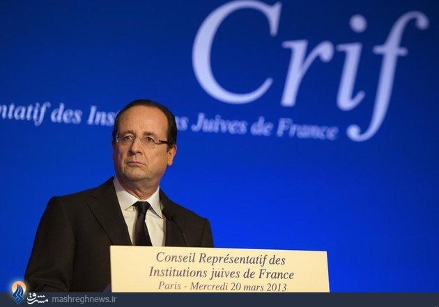 لابی اسرائیل چگونه دولت فرانسه را هدایت میکند + تصاویر و فیلم