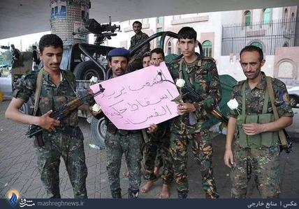 تحولات داخلی یمن به تحول منطقهای میانجامد