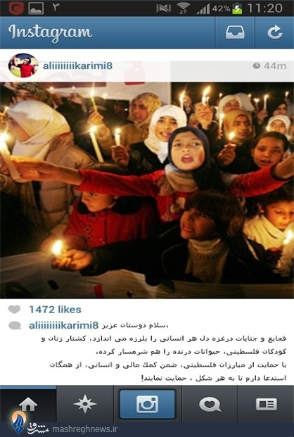 کریمی: کشتار غزه حیوانات را هم شرمسار می کند + عکس