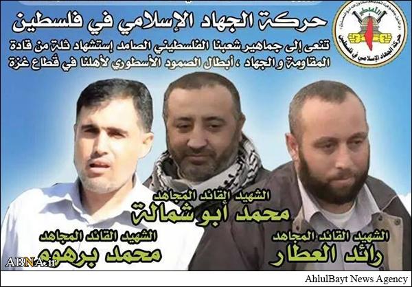 اسرائیل چگونه سه فرمانده مقاومت را به شهادت رساند/ شش بمب اتم برای شهادت سه فرمانده